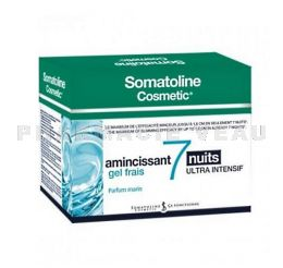 SOMATOLINE Cosmetic Amincissant GEL 7 Nuits Ultra Intensif 400ml